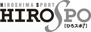 HIROSHIMA SPORT HIROSPO [ひろスポ!]