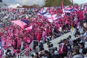 エディオンスタジアム広島の浦和サポーター