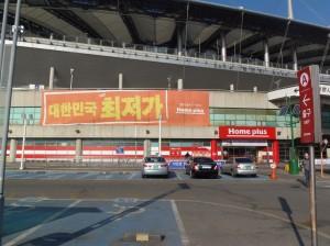 ソウルワールドカップスタジアム複合スーパー