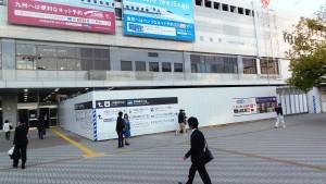 工事中の広島駅2