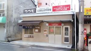 Cブロック仮店舗