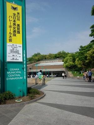 黒鷲旗大阪会場