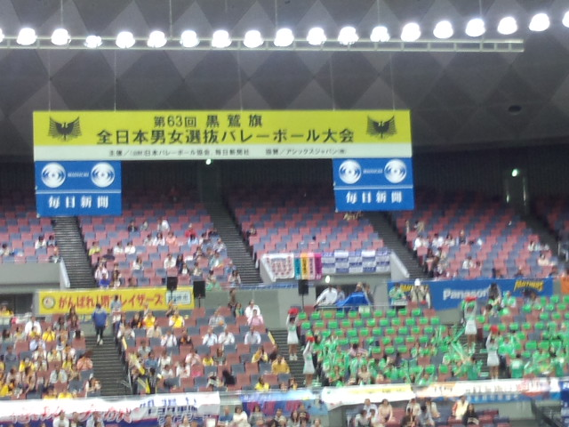 黒鷲旗大阪会場内観