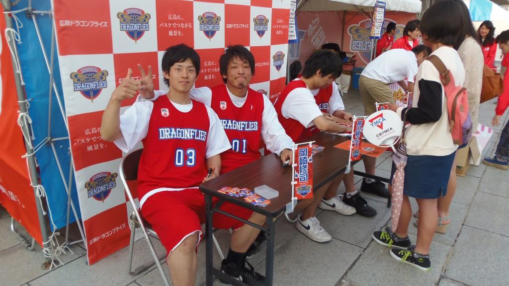 広島ドラゴンフライズはフラワーイベントに参加