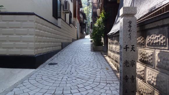 尾道、千光寺参道
