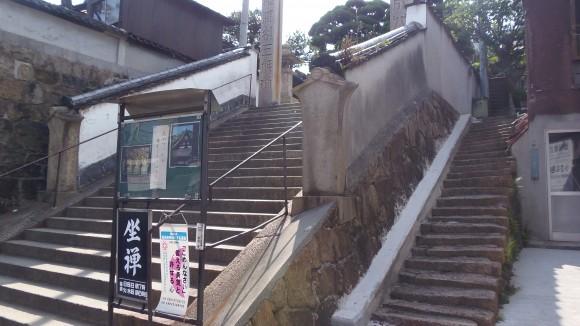 尾道階段が並行する