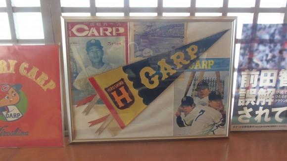 店内に飾ってある月刊CARP