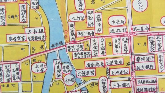 広島市地図戦後、爆心地の表記