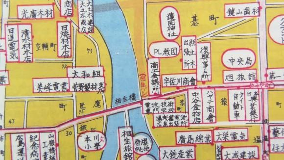 広島市復刻地図鷹匠町寄り