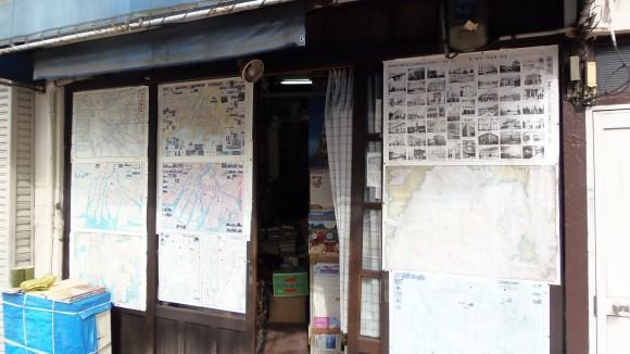 あき書房入口の地図