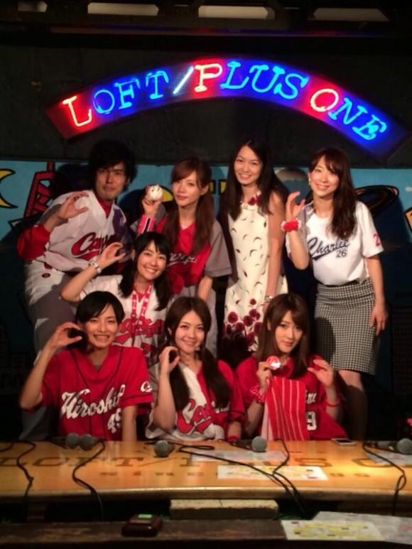 新宿ロフト・カープ女子会