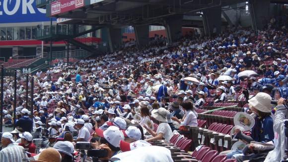 マツダスタジアム高校野球スタンド風景
