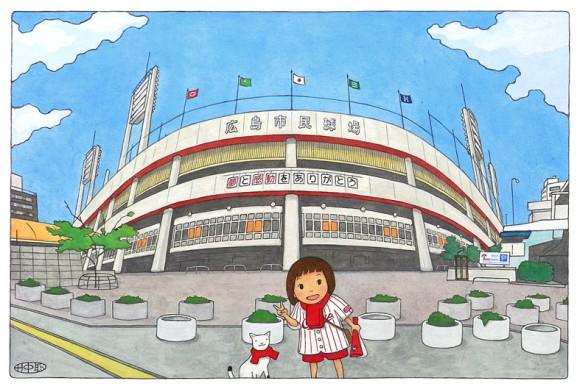 田中さんイラスト広島市民球場
