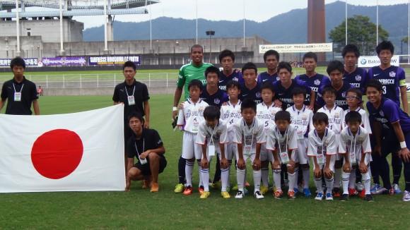平和祈念ユースサッカー第9回優勝のサンフレユース