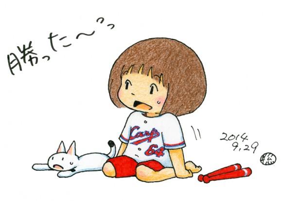 田中さんイラスト、141試合目何とか勝った