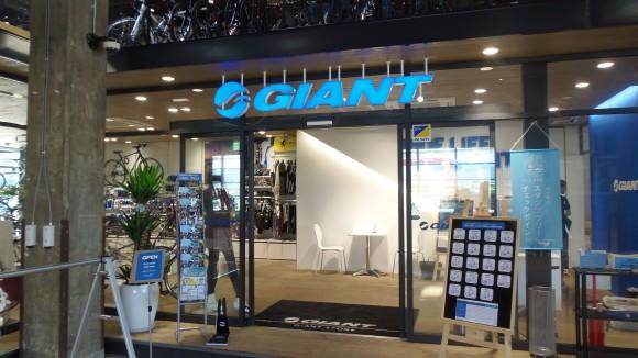 ONOMICHI U2内GIANT