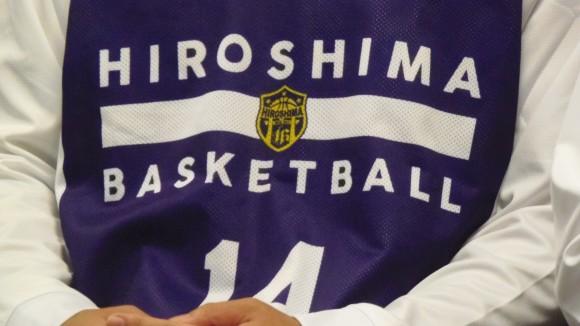 広島サン・スターズの胸にHIROSHIMA