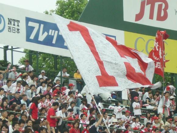 黒田博樹を応援するライトスタンド