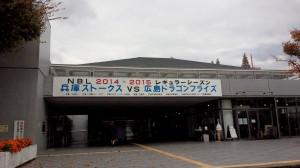 ベイコムj総合体育館正面