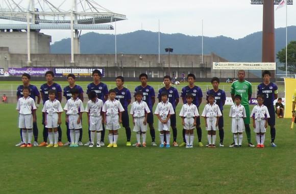 サンフレッチェ広島F.Cユース