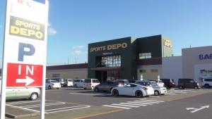 スポーツデポ福山店