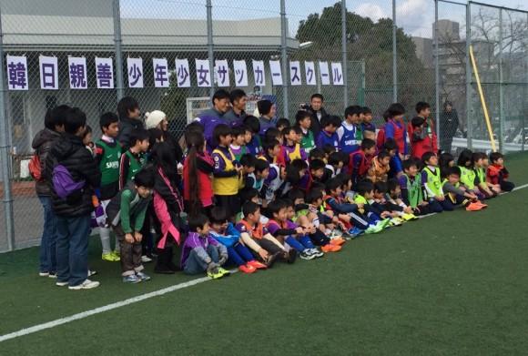 韓日サッカー交流2014年12月7日