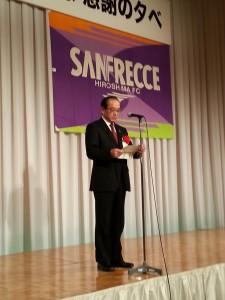 サンフレ感謝の夕べでメモを読む松井市長