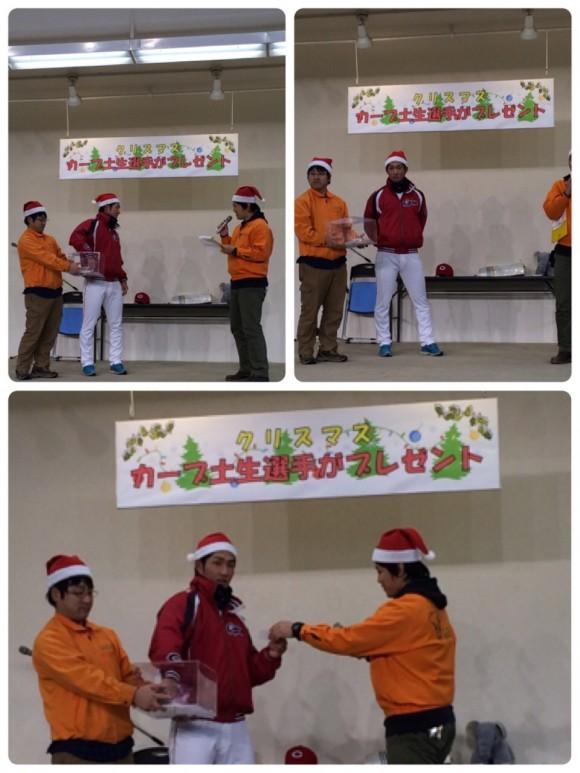 クリスマスイブイベント安佐動物公園に参加した土生選手