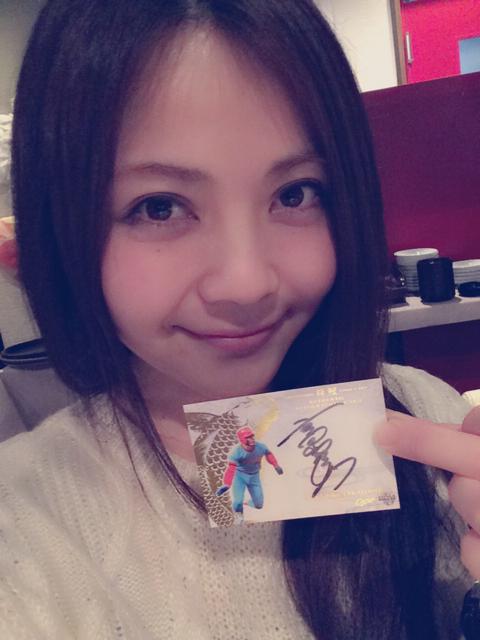 大井さんヨシヒコカードゲット2014年12月24日