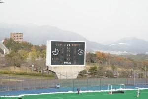 ホッケー全日本後ろの山に雪
