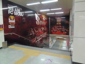 ソウルワールドカップ競技場にFCソウルの画