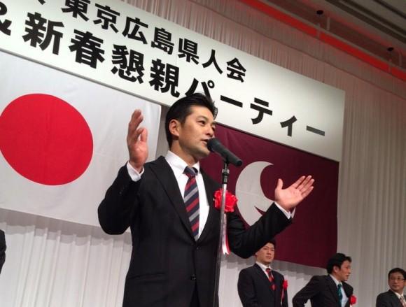 東京広島県人会で緒方監督