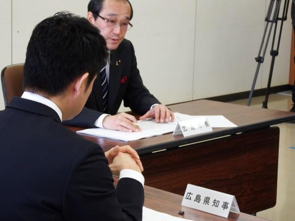 4者会議の市長と知事2015年1月13日