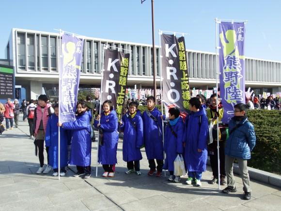 熊野の応援団