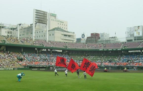 黒田応援の4人旗