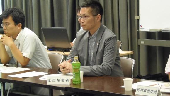 広島経済大学永田教授