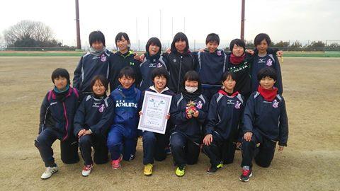 フジタ杯準3位のアンジュヴィオレ広島U18