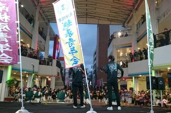 沖縄市広島支援イベント1