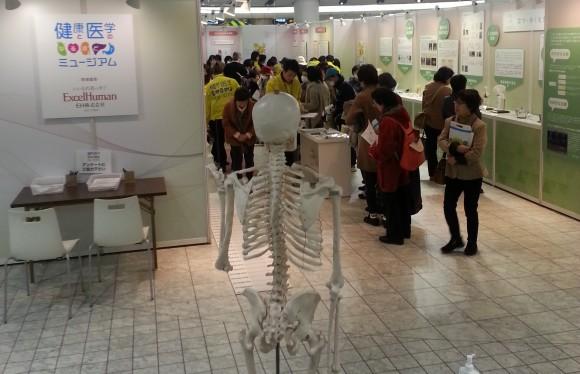 シャレオで健康と医学のミュージアム1