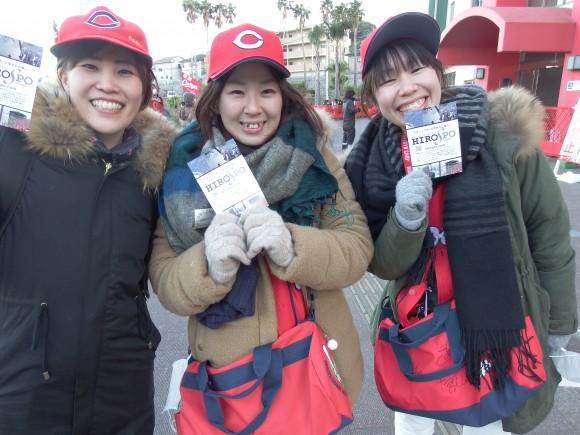 広島から来た3人