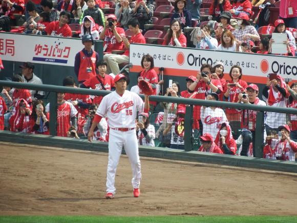 黒田博樹とスタンドのファン