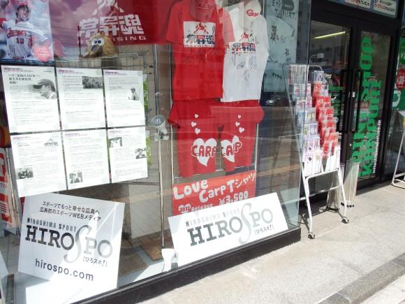 カンプリ外観にHIROSPO.com