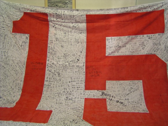 黒田15大旗
