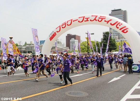 サンフレッチェ広島FFパレード