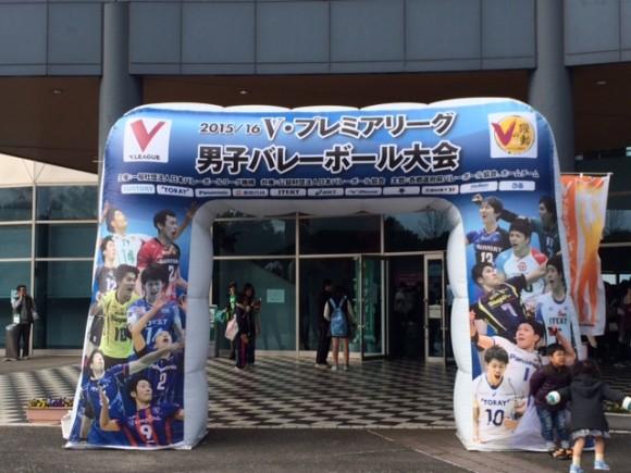 東広島市体育館