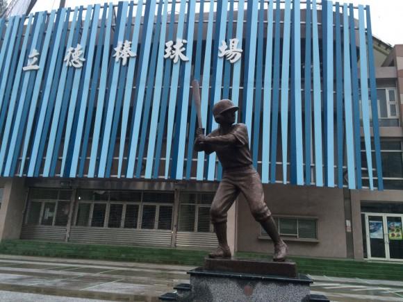 台湾 棒球場