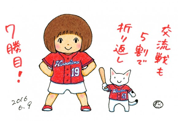 田中聡さん