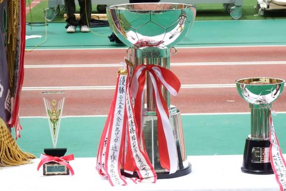 2016 天皇杯 決勝