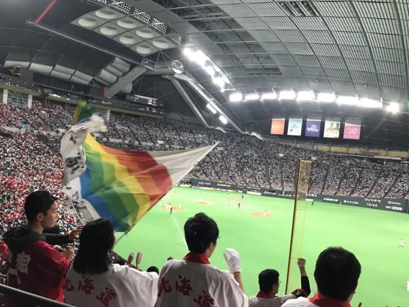 札幌ドーム 日本シリーズ