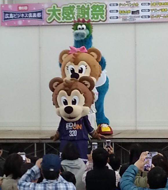 広島ビジネス倶楽部
